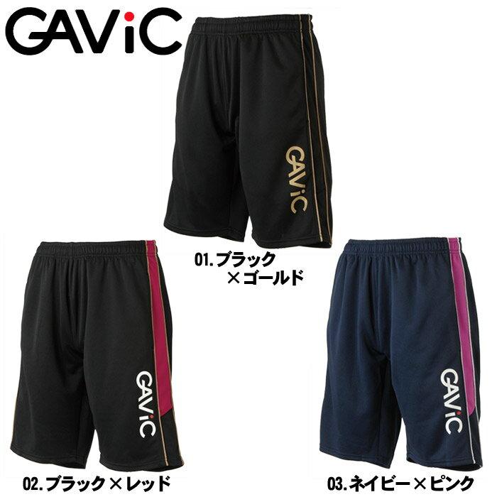 送料無料 ガビック ジャージ GAVIC メンズ レディース ウォーミング ハーフパンツ ブラック×ゴールド他4色gavic GA0302トレーニングウェア サッカー フットサル メンズ(男性用) ウィメンズ(女性用)