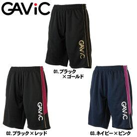 ガビック ジャージ GAVIC メンズ レディース ウォーミング ハーフパンツ ブラック×ゴールド他4色gavic GA0302トレーニングウェア サッカー フットサル メンズ(男性用) ウィメンズ(女性用) [19gmp] [19glp]