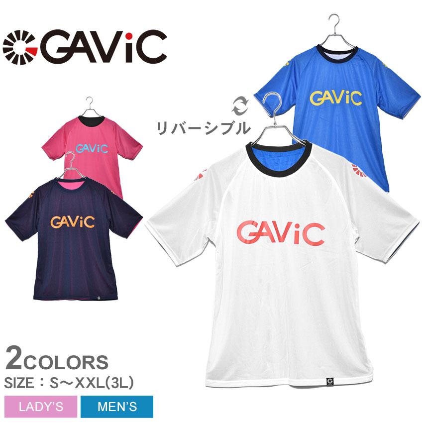 送料無料 GAVIC ガビック ギャビック GA8143 リバーシブル プラクティスTシャツ 全2色ウェア スポーツ フィットネス ジム トレーニング 運動 サッカー フットサル フットボール メンズ(男性用)&レディース(女性用)