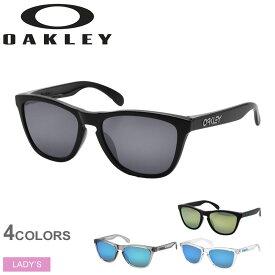 OAKLEY オークリー サングラス フロッグスキン FROGSKINS OO9245 レディース 眼鏡 めがね グラサン スポーツ ゴルフ ブラック 黒 紫外線 保護 おしゃれ 小物 透明 クリア