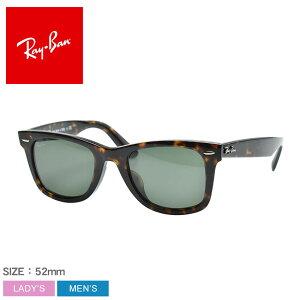 レイバン サングラス メンズ レディース ORIGINAL WAYFARER CLASSIC JPフィット RAY-BAN RB2140F 眼鏡 めがね グラサン クラシック クラシカル おしゃれ 小物 紫外線カット UVカット ブラウン グリーン