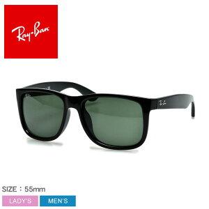 レイバン サングラス メンズ レディース JUSTIN CLASSIC JPフィット RAY-BAN RB4165F 眼鏡 めがね グラサン クラシック クラシカル おしゃれ 小物 紫外線カット UVカット ブラック 黒 グリーン