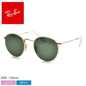 レイバン サングラス メンズ レディース ROUND METAL RAY-BAN RB3447 眼鏡 めがね グラサン クラシック クラシカル おしゃれ 小物 紫外線カット UVカット ゴールド グリーン