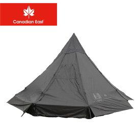 カナディアンイースト テント モノポール型テントピルツ12 CANADIAN EAST CETO1005 キャンプ レジャー アウトドア ブランド おしゃれ オールシーズン 通気性 5人 6人 ブラック 黒