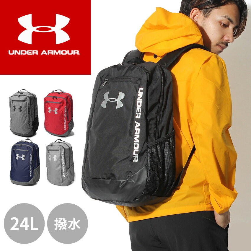 UNDER ARMOUR アンダーアーマー リュックサック 全2色ハッスル バックパック LDWR HUSTLE BACKPACK LDWR1273274 001 041