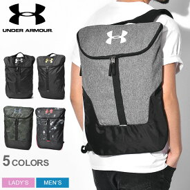 UNDERARMOUR アンダーアーマー サックパック UAエクスパンダブルサックパック UA EXPANDABLE SACKPACK 1300203 メンズ レディース リュック ナップサック 鞄 かばん カバン バッグ スポーツ 部活 シンプル 黒 通勤 通学