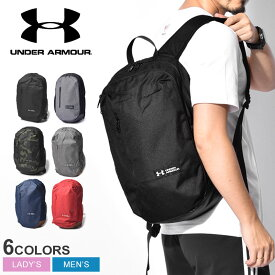 UNDER ARMOUR アンダーアーマー リュック 大容量 メンズ レディース UA ROLAND BACKPACK 1327793 リュックサック バックパック 軽量 サッカー 通学 野球 黒 赤 グレー 迷彩 カモ スポーツ