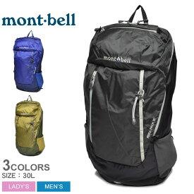 モンベル バックパック メンズ レディース レラパック 30 MONTBELL RERA PACK 30 1123873 バッグ リュック リュックサック かばん カバン 鞄 アウトドア キャンプ 登山 トレッキング ハイキング 大容量 黒 青