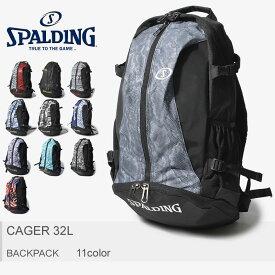 スポルディング リュック メンズ レディース ケイジャー 32l SPALDING CAGER 32L 40-007 赤 黒 柄 バスケットボール