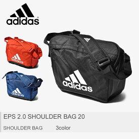 adidas アディダス ショルダーバッグ EPS 2.0 ショルダーバッグ 20 EPS 2.0 SHOULDER BAG 20 FST46 DT3753 DT3752 DT3754 メンズ レディース ブランド アウトドア ショルダーバッグ スクール スポーツ カバン 軽量 学校 鞄 黒