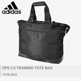 送料無料 adidas アディダス トートバッグ ブラック OPS 3.0 トレーニングトートバッグ OPS 3.0 TRAINING TOTE BAG FST55 DT3719 メンズ レディース ブランド アウトドア スクール スポーツ 大容量 耐久性 収納 トレーニング 2way 肩掛け 黒