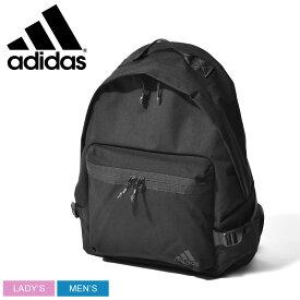 adidas アディダス バックパック ブラック コミューター バックパック G COMMUTER BACKPACK G FYP41 メンズ レディース ブランド アウトドア リュック リュックサック スポーツ スポーティ カバン 軽量 鞄 カジュアル 黒 機能性 通勤 通学