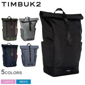 TIMBUK2 ティンバックツー バックパック タックパック TUCK PACK 1010-3 2000 6426 1308 5401 2422 メンズ レディース アウトドア リュックサック バッグ 鞄 かばん 大容量 スポーツ シンプル 黒