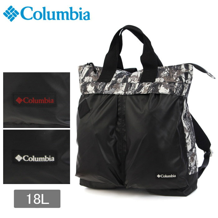 送料無料 コロンビア COLUMBIA 2wayトートバッグ サードブラフ 2ウェイバッグ 18L 全2色(COLUMBIA PU8124 013 100 Third Bluff 2Way Bag)バックパック リュックサック デイパック アウトドア フェス 通勤 通学 バック