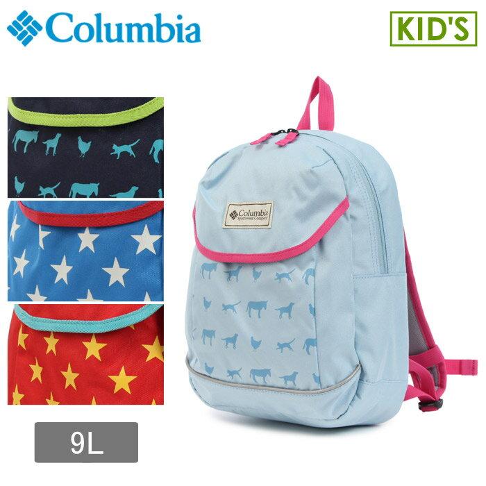 コロンビア COLUMBIA リュックサック グレートブルック9L バックパック 全4色(COLUMBIA PU8886 425 487 691 984 Great Brook 9L Backpack)キッズ(子供用) バッグ アウトドア 男の子 女の子
