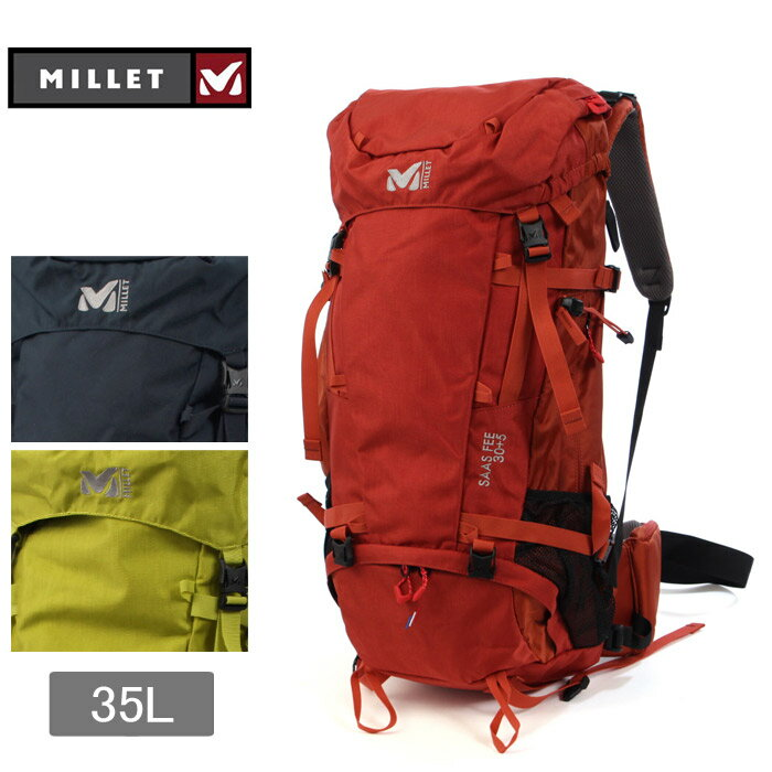 送料無料 ミレー MILLET リュックサック サースフェー30+5 30L+5L 全3色(MILLET MIS2048 7317 7093 3689 SAASFEE 30+5)バックパック アウトドア トレッキング 登山 大容量 旅行 カバン