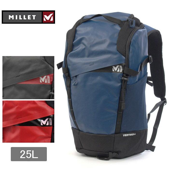 送料無料 ミレー MILLET リュックサック ヴェルティゴ25 25L 全3色(MILLET MIS2038 0247 0335 4107 VERTIGO 25)バックパック アウトドア 登山 トレッキング バッグ