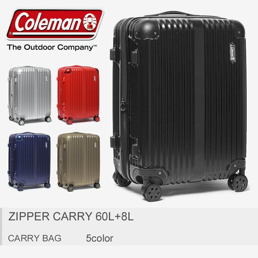 コールマン coleman キャリーケース ジッパーキャリー 60L+8L ブラック 他全4色14-55 00 06 20 40 ZIPPER CARRY 60L+8Lスーツケース キャリーバッグ 鞄 トラベル 旅行 黒 赤 青 アウトドア 大きいバッグ 大容量