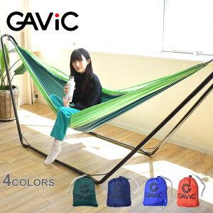 GAVIC ガビック ハンモック シングル アドベンチャー ハンモック(スタンド別売) GA2001 キャンプ アウトドア レジャー リラックス ベッド チェア ソファ インテリア バケーション 旅行 野外 屋外