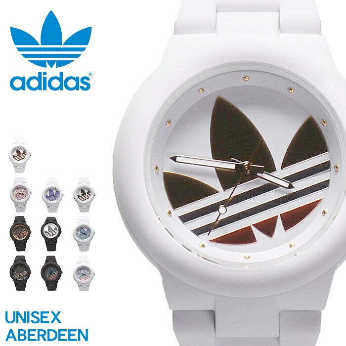 送料無料 adidas originals アディダス オリジナルス 腕時計 アバディーン 全11色ABERDEEN ADHウォッチ カジュアル ギフト プレゼント メンズ レディース