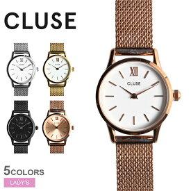 CLUSE クルース 腕時計 全5色ラ ヴェデット 24 メッシュ LA VEDETTE 24 MESHCL50006 CL50005 CL50007 CL50004 CL50002 レディース 【ラッピング対象外】