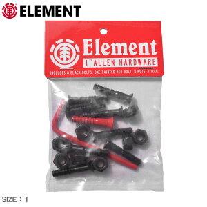 エレメント ネジ ALLEN 1 HARDWARE ELEMENT BB027505 ロゴ カスタム ボルト ナット スケートボード スケボー スポーツ アウトドア ストリート シンプル 定番 人気 雑貨 工具 ブラック 黒 レッド