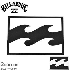【メール便可】 ビラボン シール プリントステッカー W4.8cm BILLABONG B00S04 ロゴ カスタム 車 自転車 スノーボード サーフボード クーラーボックス タンブラー マイボトル ランタン ラップトッ