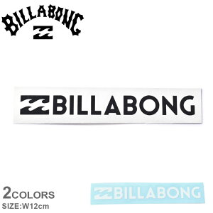 【メール便可】 ビラボン シール カッティングステッカー W12cm BILLABONG B00S10 ロゴ カスタム 車 自転車 スノーボード サーフボード クーラーボックス タンブラー マイボトル ラップトップ PC パ