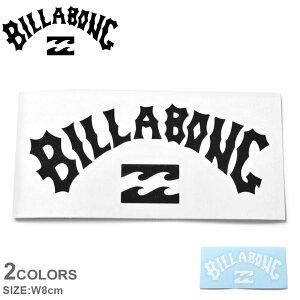 【メール便可】 ビラボン シール カッティングステッカー W8cm BILLABONG B00S33 ロゴ カスタム 車 自転車 スノーボード サーフボード クーラーボックス タンブラー マイボトル ランタン ラップト