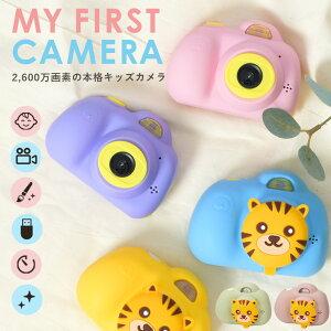 トイカメラ キッズ ジュニア 子供 子供用デジタルトイカメラ 親子 おやこ 女の子 男の子 こどもカメラ キッズ 誕生日 贈り物 プレゼント おもちゃ オモチャ 知育玩具 カメラ デジタル ピンク