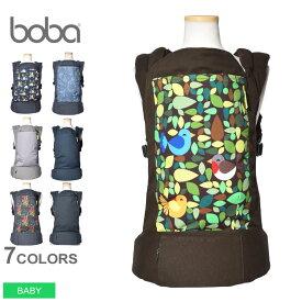 【期間限定!200円引きクーポン対象】BOBA ボバ ベビーキャリア ボバキャリア 4GS BOBA CARRIER 4G BC5 ベビー 子供 ベビーキャリア 抱っこ紐 抱っこひも おんぶひも だっこ紐 おんぶ紐 総柄 青 紺
