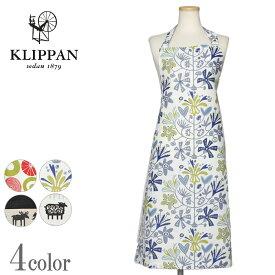 クリッパン KLIPPAN エプロン 全4色(KLIPPAN APRON 5703 5707 5725 5726) コットン リネン メンズ(男性用) 兼レディース(女性用)