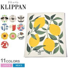 【メール便可】 KLIPPAN クリッパン ペーパーナプキン スポンジ ワイプ DISH CLOTHES&PAPER NAPKIN 6003 メンズ レディース コットン ペーパーナプキン キッチン カウンタークロス 台拭き 布巾 ふきん 北欧 雑貨 スウェーデン