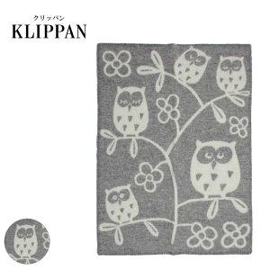 クリッパン KLIPPAN ウール ブランケット ツリー アウル ライトグレー 65×90KLIPPAN BLANKET TREE OWL 242201ベビーオウル オウル 毛布 ひざ掛け フクロウ 動物柄 アニマル柄北欧 雑貨 スウェーデ