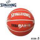 SPALDING スポルディング バスケットボール 千葉ジェッツ 3号 レッドSPALDING 65-786Zバスケット ボール BASKETBALL ボール ...