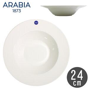 アラビア 食器 ココ ディープ プレート 24cm ホワイト ARABIA KoKo DEEP PLATE 24cm WHITE 1005751 皿 陶器 シンプル キッチン用品 インテリア 料理 食器洗い機対応 北欧 雑貨 ギフト プレゼント 贈り物 白