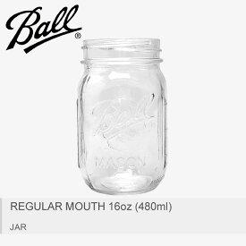 BALL MASON JAR ボール メイソンジャー 口広瓶 クリアレギュラーマウス 16oz (480ml) REGULAR MOUTH 16oz (480ml) 蓋なし61000 【ラッピング対象外】