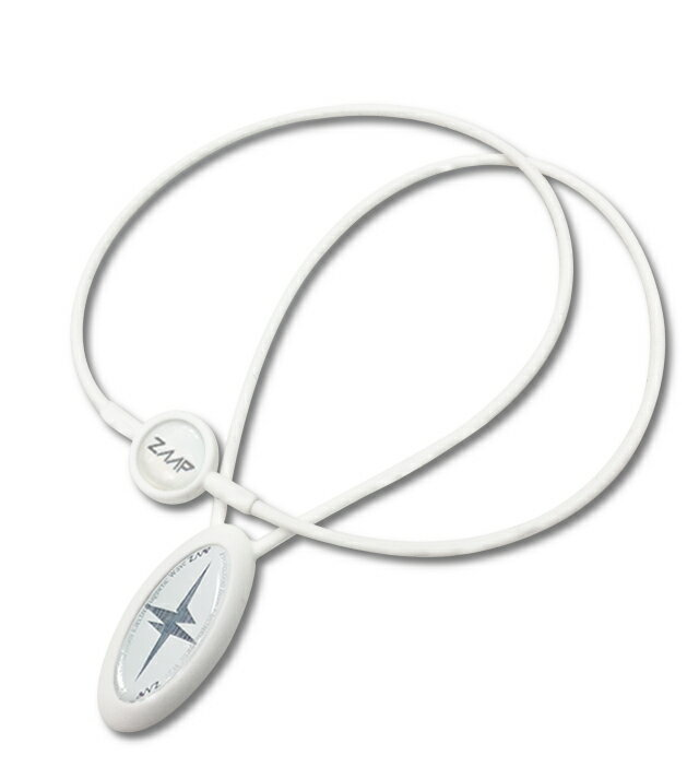 電磁波防止【医療機器シリコンネックレス】[ZAAP/ザップ]イナズマロゴネックレス/WHITE