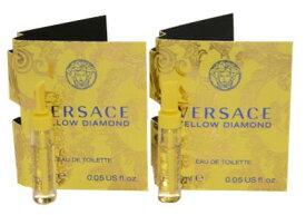 ヴェルサーチ イエローダイヤモンド オードトワレ お試しチューブサンプル 2個セット 2x1.5ml【Versace Yellow Diamond Eau De Toilette EDT Vial Sample 2x1.5ml (lot of 2)】