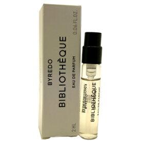 バレード パフュームス ビブリオテーク オードパルファム お試しチューブサンプル2ml【Byredo Parfums Bibliotheque EDP Vial Sample 2ml New In Box】