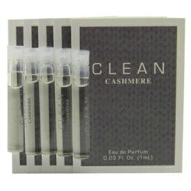 クリーン カシミア オードパルファン お試しチューブサンプル 5個セット 5x1ml【Clean Cashmere EDP Vial Sample 5x1ml】