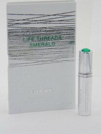 ラ プレリー ライフスレッズエメラルド オードパルファン お試しチューブサンプル 1.5ml【La Prairie Life Threads Emerald EDP 1.5ml Vial Sample】