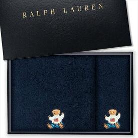 RALPH LAUREN(ラルフローレン) ポロベアータオルギフト