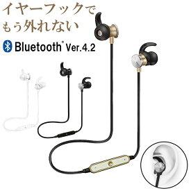 ワイヤレスイヤホン Bluetooth イヤフォン ワイヤレスヘッドホン イヤホン リモコンマイク付き Bluetooth 4.2 高音質 イヤーフック 装着性 両耳 ランニング