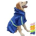犬 レインコート 犬カッパ雨具 ペット 犬 服 ポケット付き 反射テープ 小型犬/中型犬/大型犬 お散歩 お出かけ S-5XL