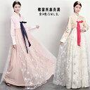 韓国民族衣装 チマチョゴリ 韓服 全14色 花プリント キラキラ 星 華やか S M L LL 2L ウエディングドレス 結婚式ドレ…