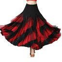 フラメンコ スカート ファルダ フリル ロングスカートダンス衣装 ダンスウェア ロング フラメンコ衣装 ラテン タンゴ …