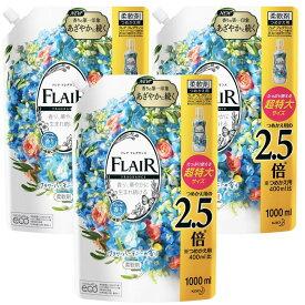 フレアフレグランス フラワー&ハーモニー 柔軟剤 つめかえ用 超特大サイズ 1000ml × 3袋セット