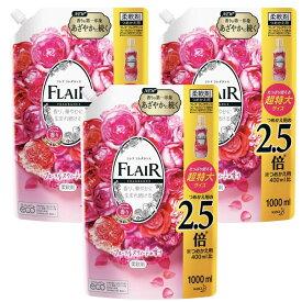 フレアフレグランス フローラル&スウィート 柔軟剤 つめかえ用 超特大サイズ 1000ml × 3袋セット
