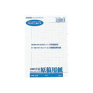 (まとめ)アピカ 原稿用紙A4 GEN31 400字【×30セット】